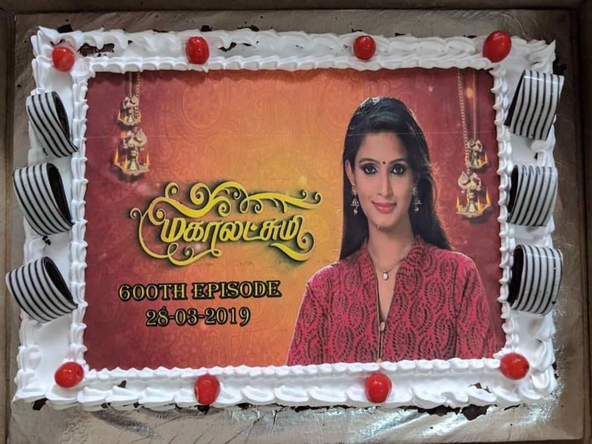 TV serial Mahalakshmi crosses 600 episodes milestone - 3