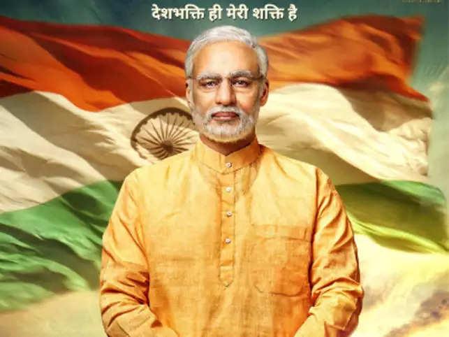 Modi biopic release challenged in Supreme Court