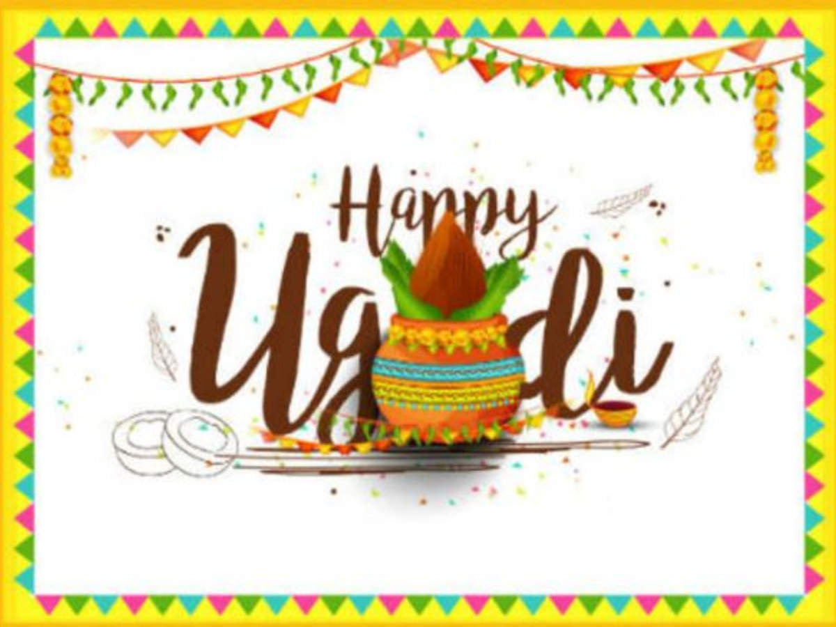 Happy Ugadi 2019: Wishes, Messages, Quotes, Images, Facebook & Whatsapp status