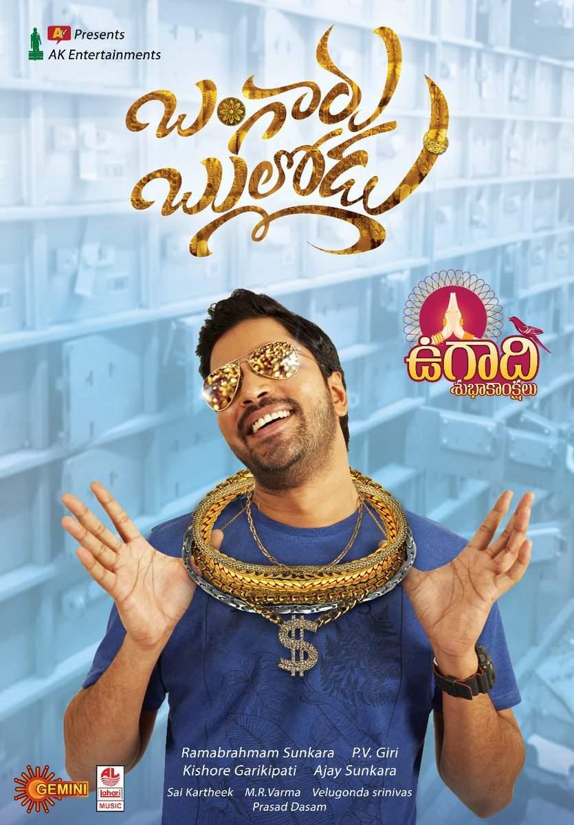 Tamilrockers: 'Majili' full movie leaked on tamilrockers