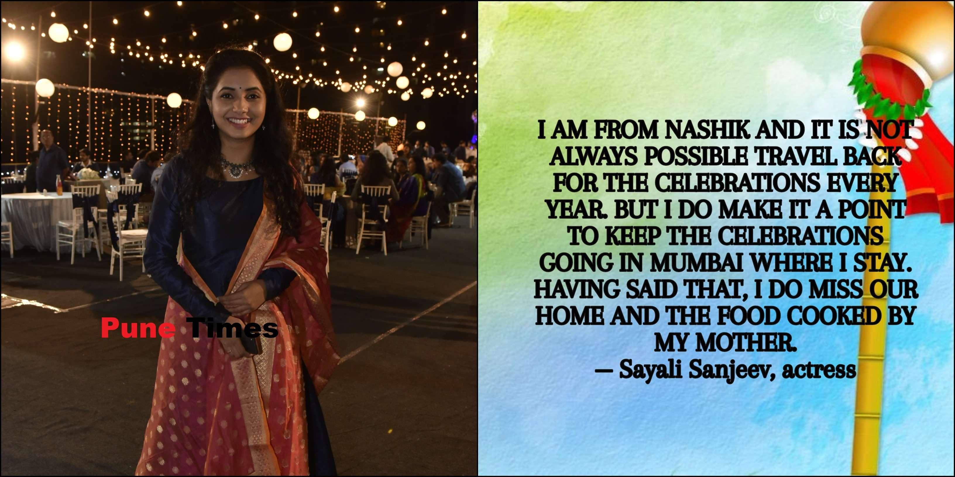 Sayali