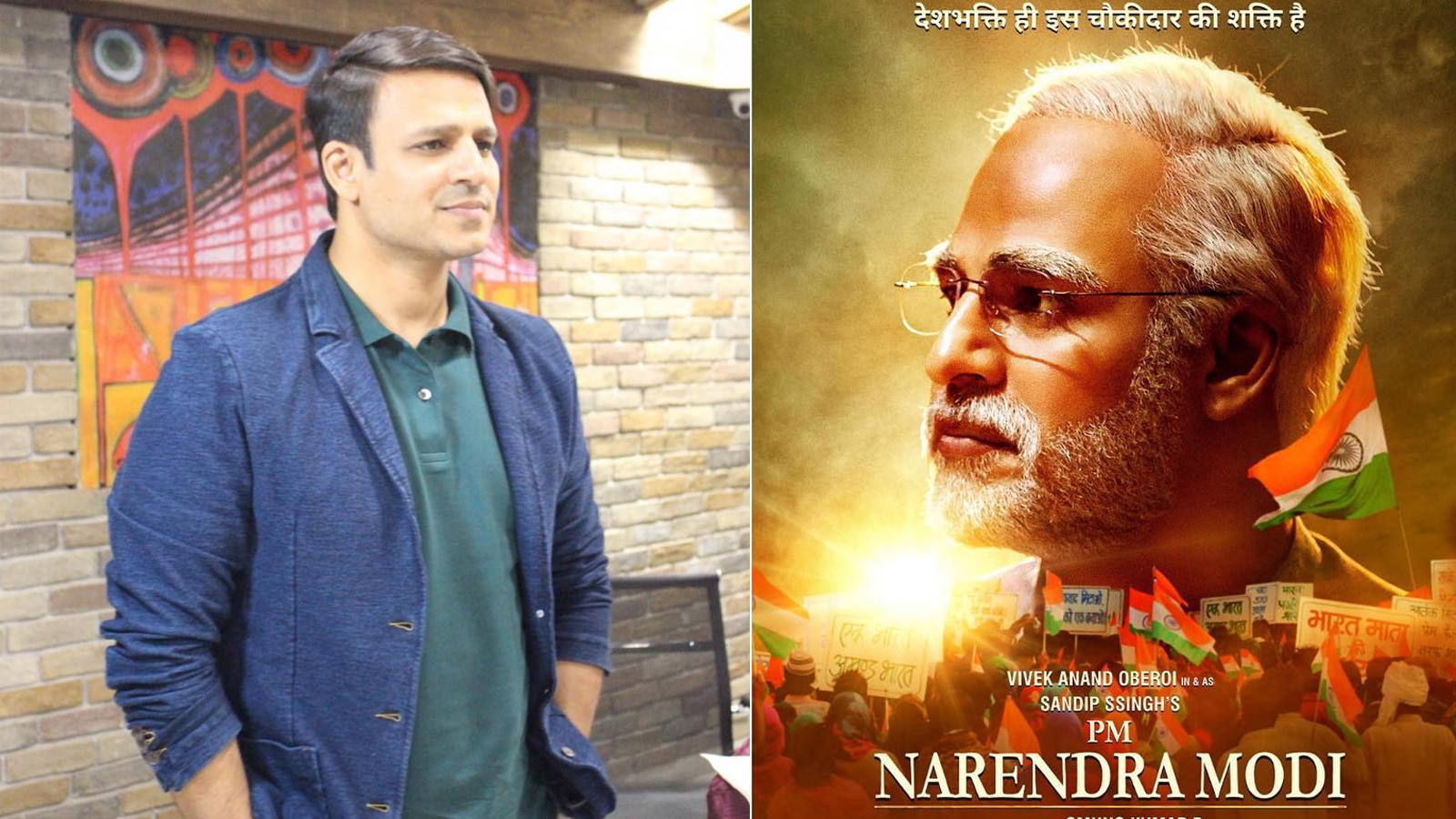 Is Vivek Oberoi planning to join politics?
