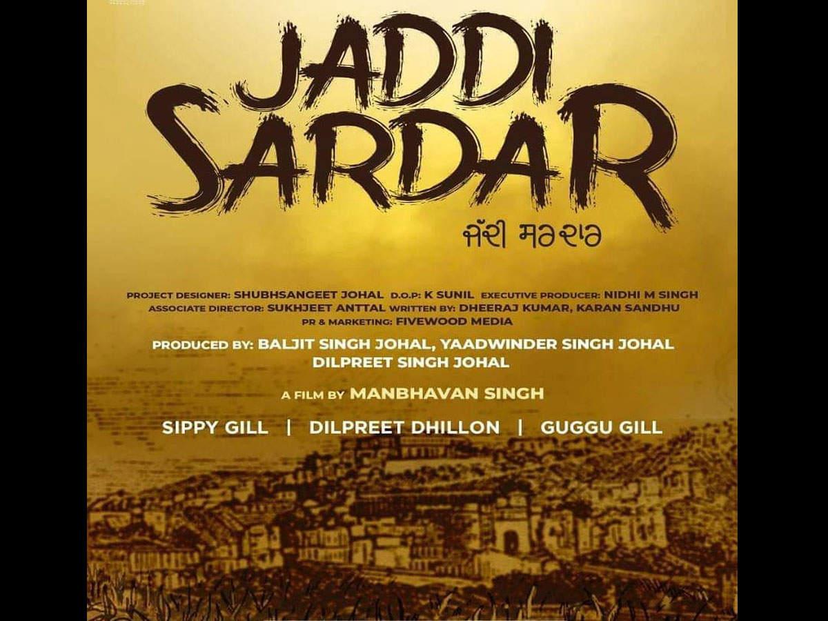 Image result for jaddi sardar