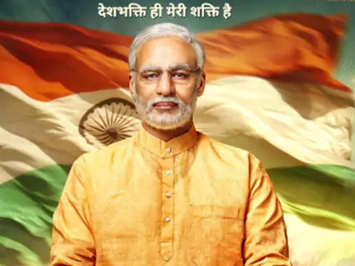 Supreme Court dismisses plea seeking stay on PM Narendra Modi's biopic