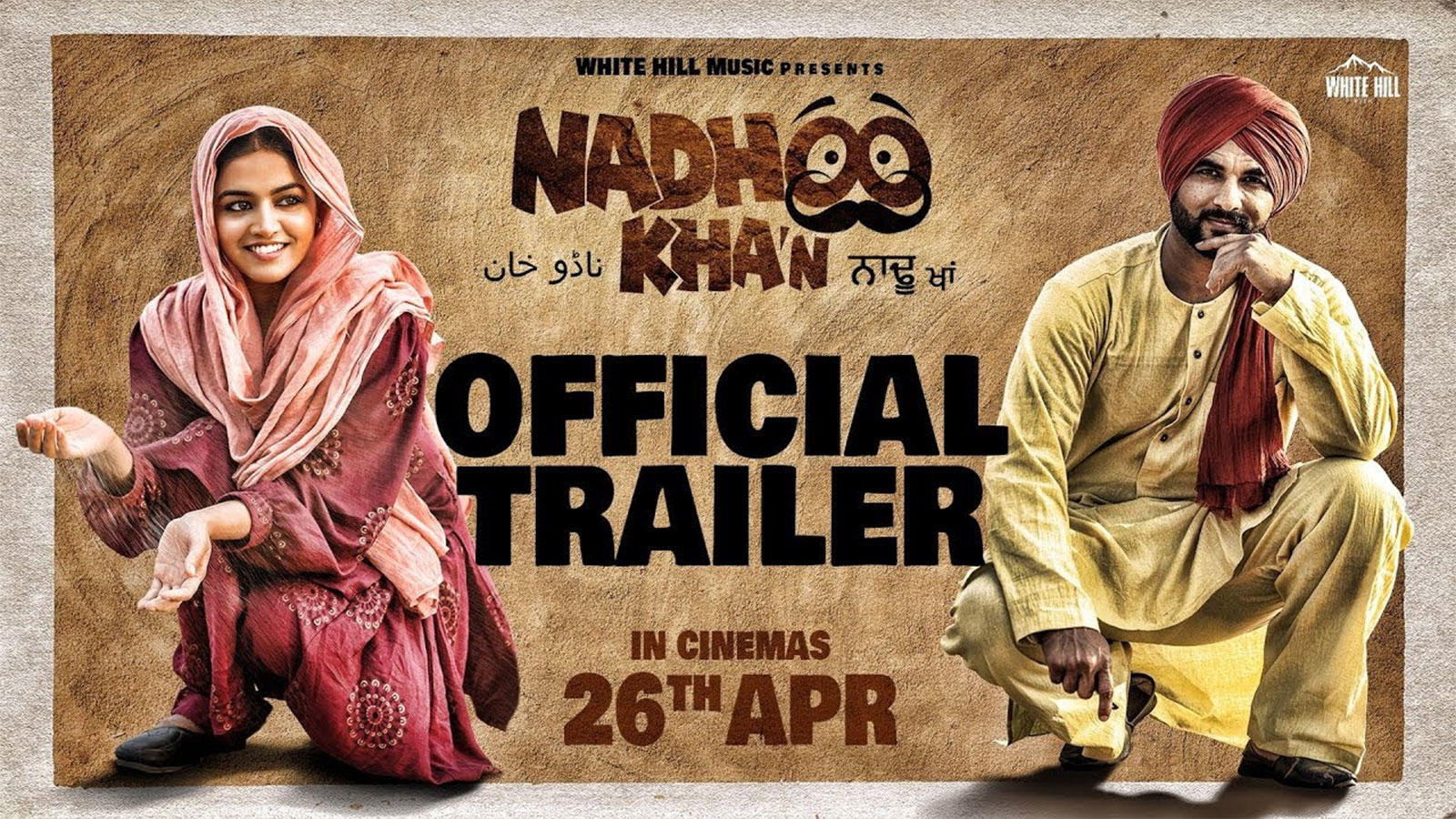 Nadhoo Khan - Official Trailer