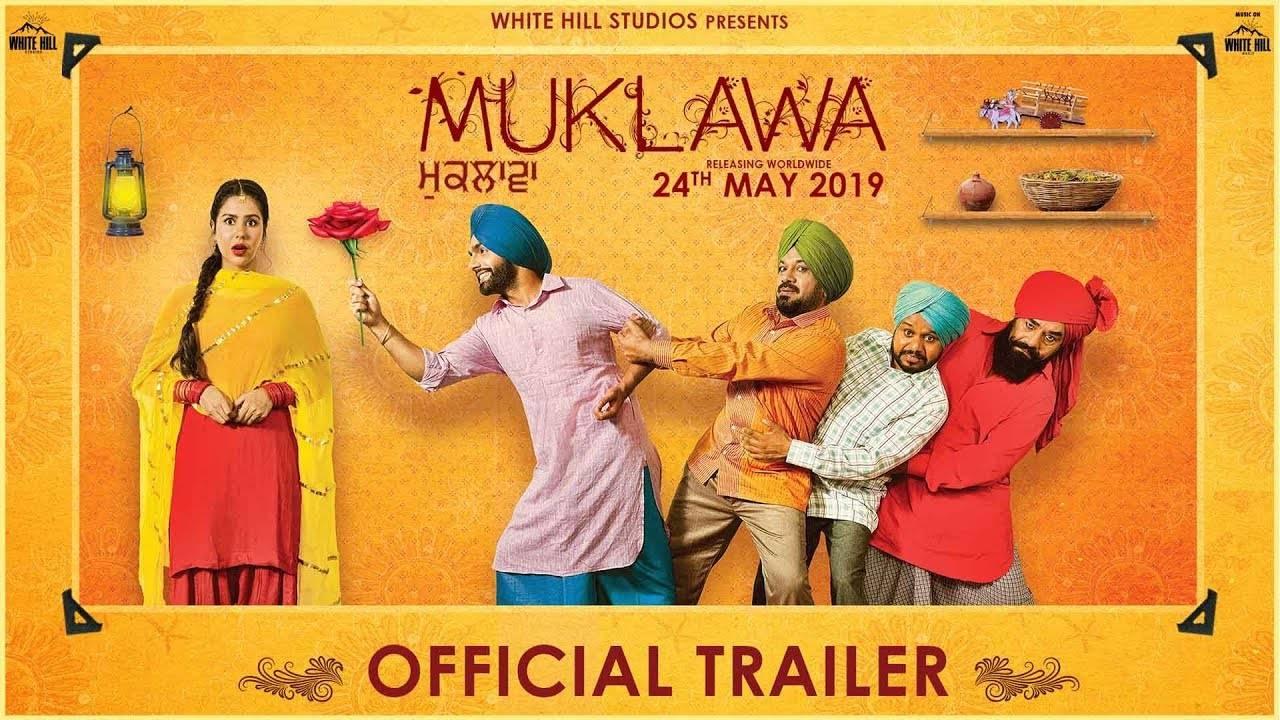 Muklawa - Official Trailer