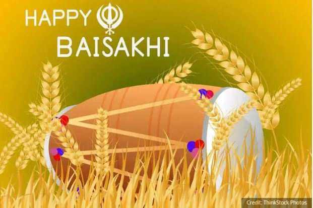 Happy Baisakhi 2019: Wishes, Messages, Quotes, Images, Facebook & Whatsapp status