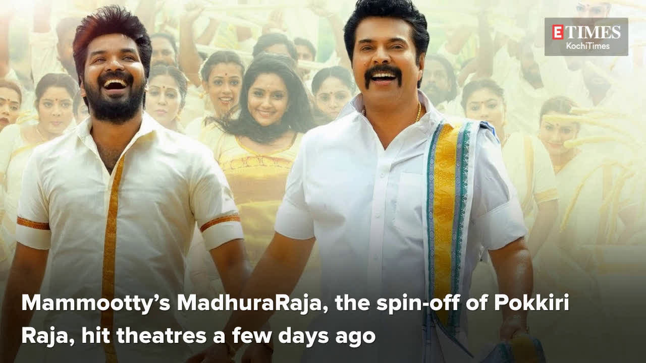 Mammootty: Why complain when Raja gets a sequel