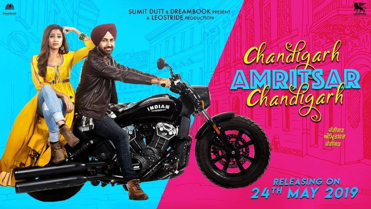 Chandigarh Amritsar Chandigarh - Official Teaser