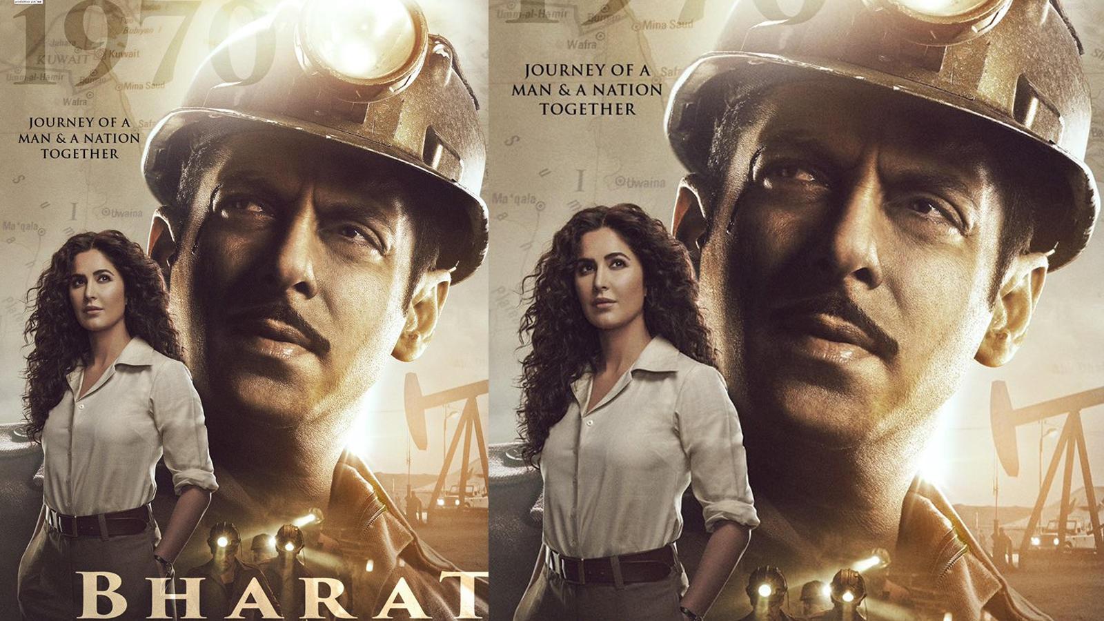Salman Khan introduces 'Madam Sir' Katrina Kaif in 'Bharat' new poster
