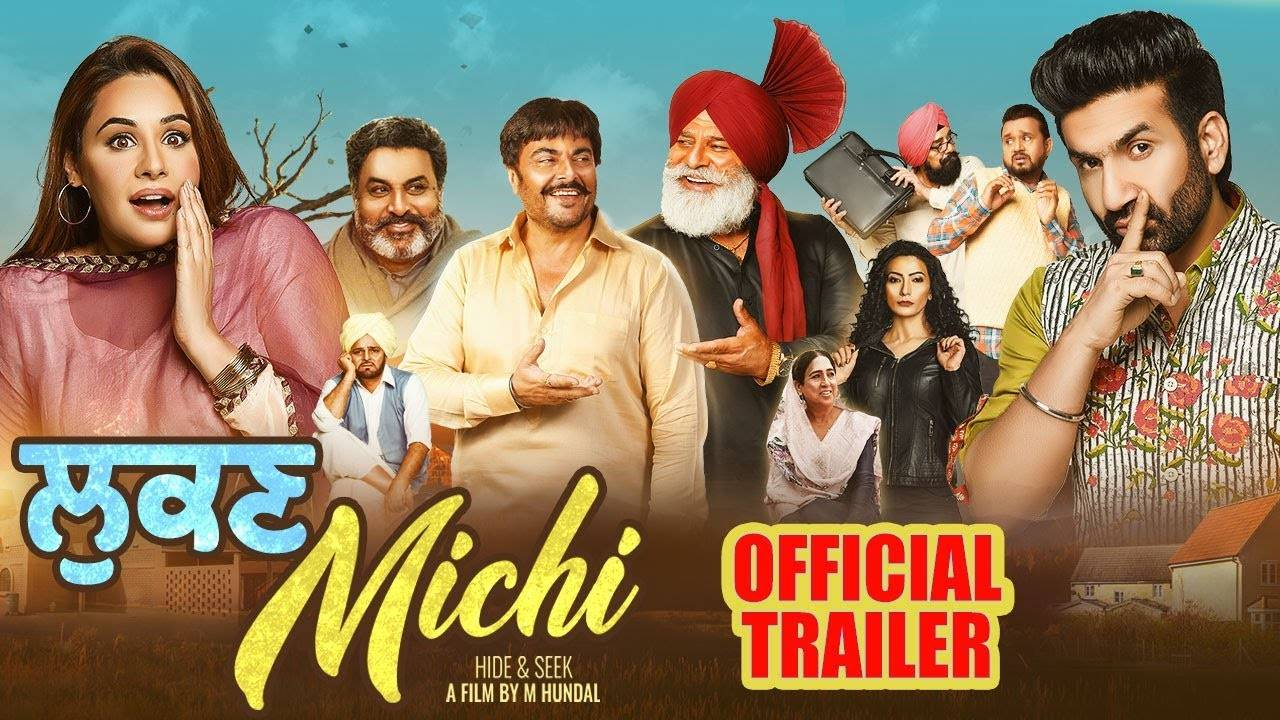Lukan Michi - Official Trailer