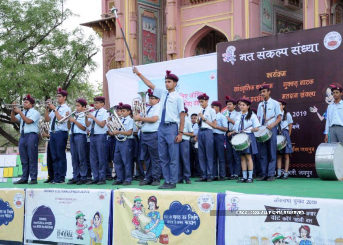 Students perform at the 'Mat Sankalp Sandhya'