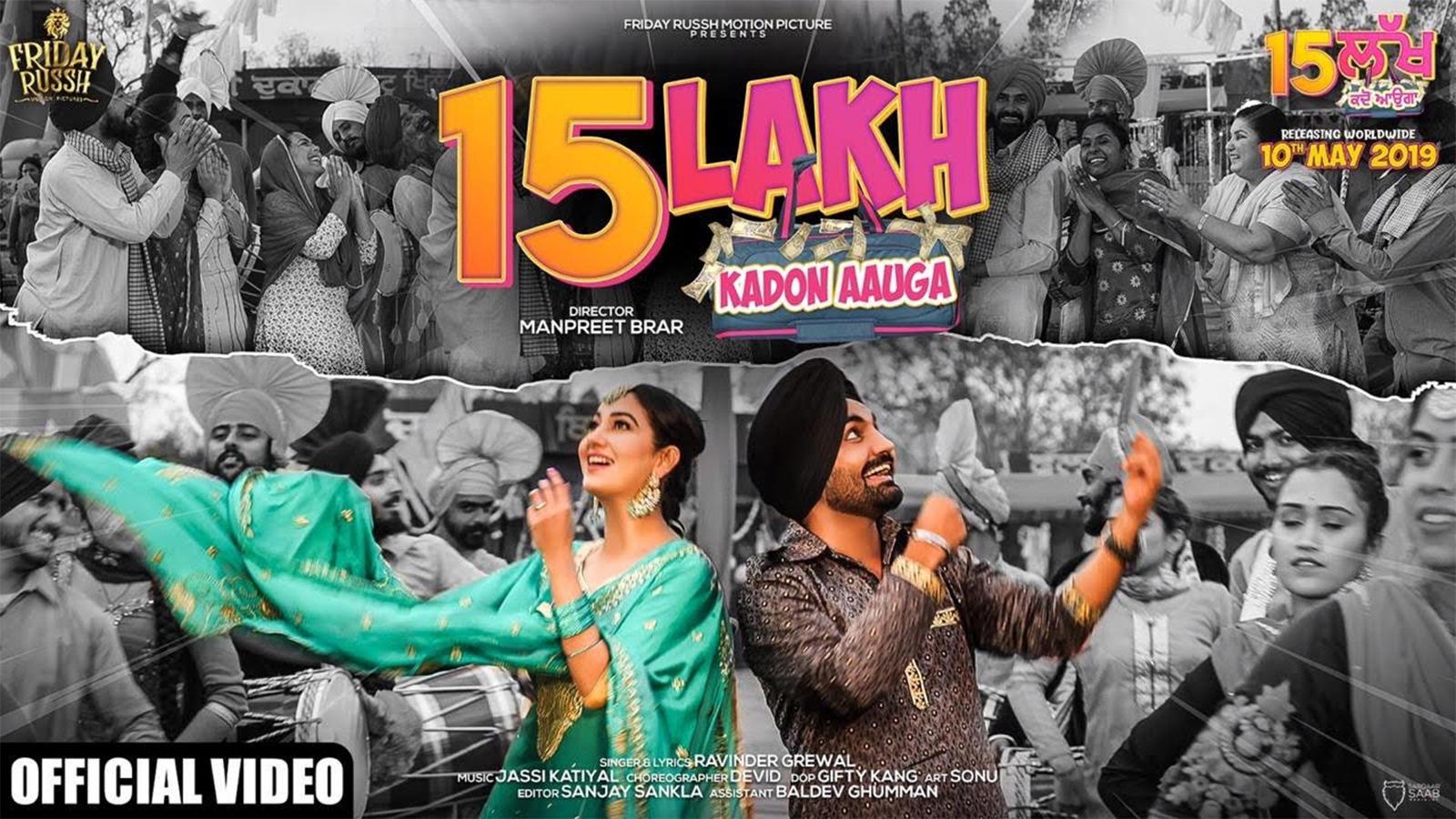 15 Lakh Kadon Aauga - Title Track