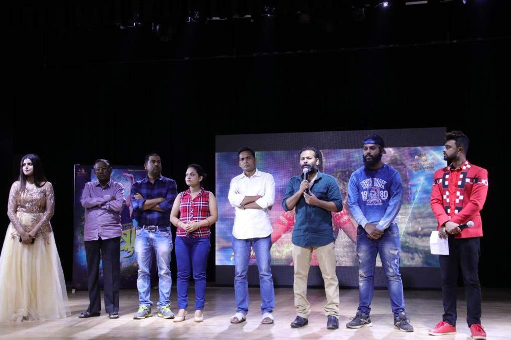 Film- Krishna team.