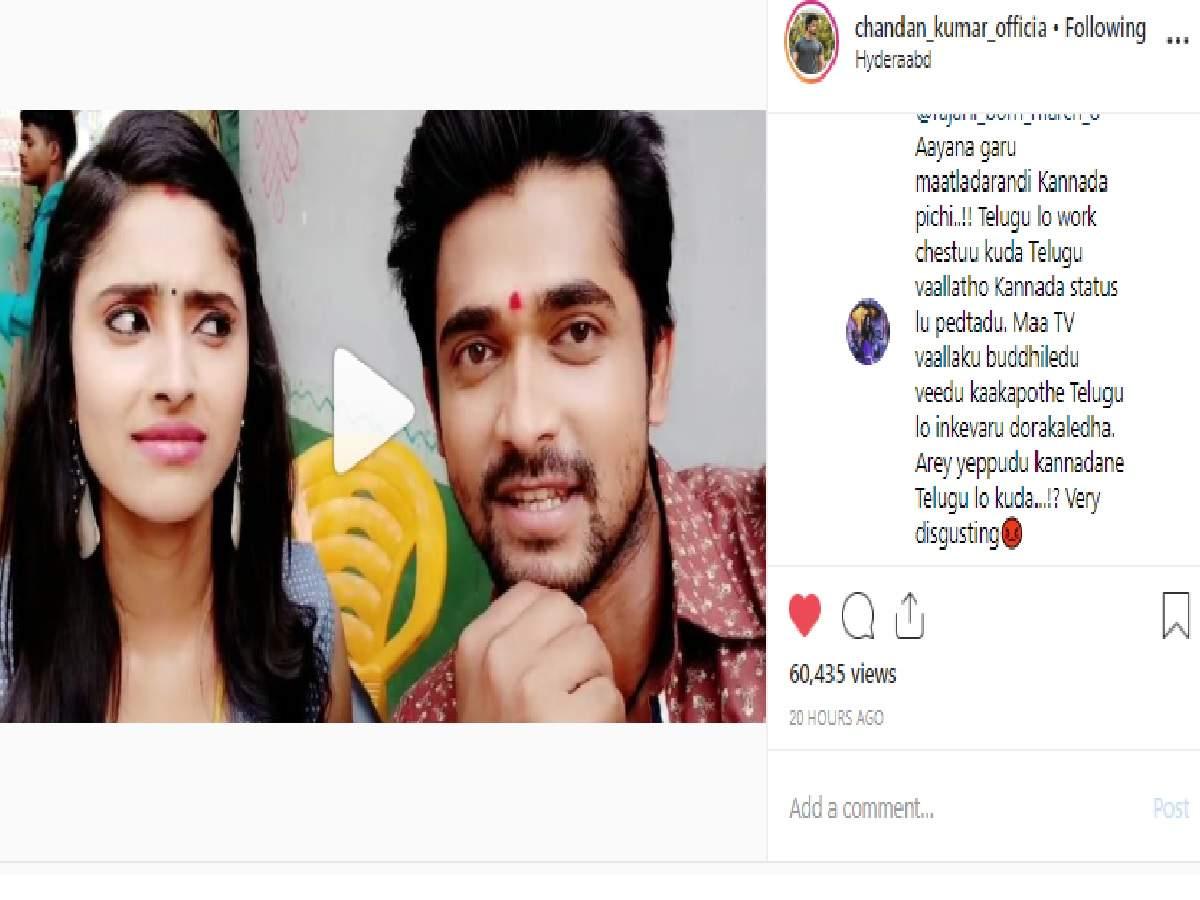 Chandhan Kumar: Actor Chandan Kumar teases his co-star Ayesha on the