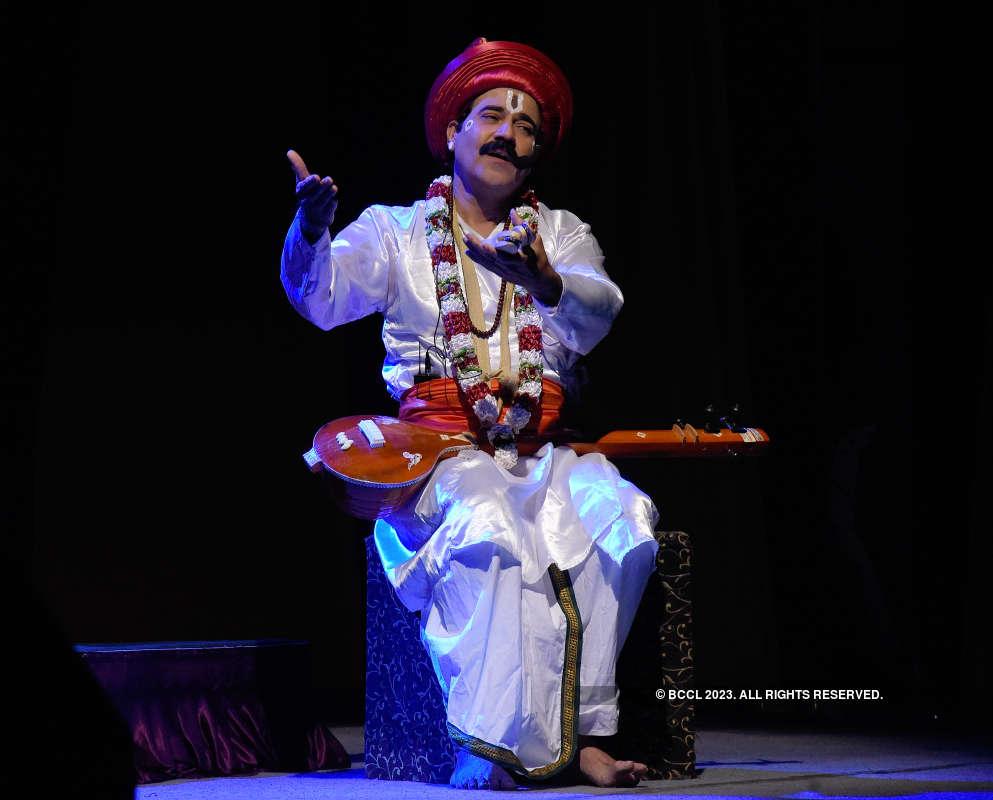 Namaa: A play