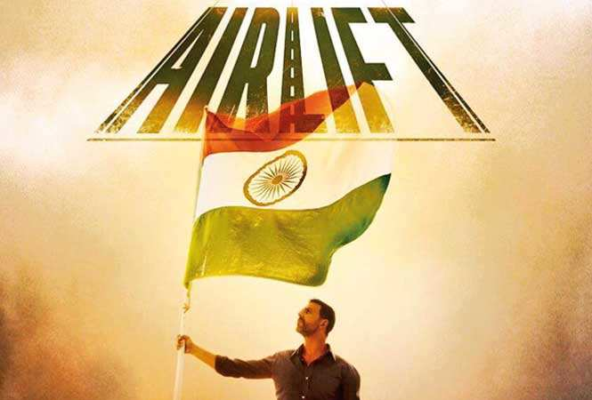 Airlift-new