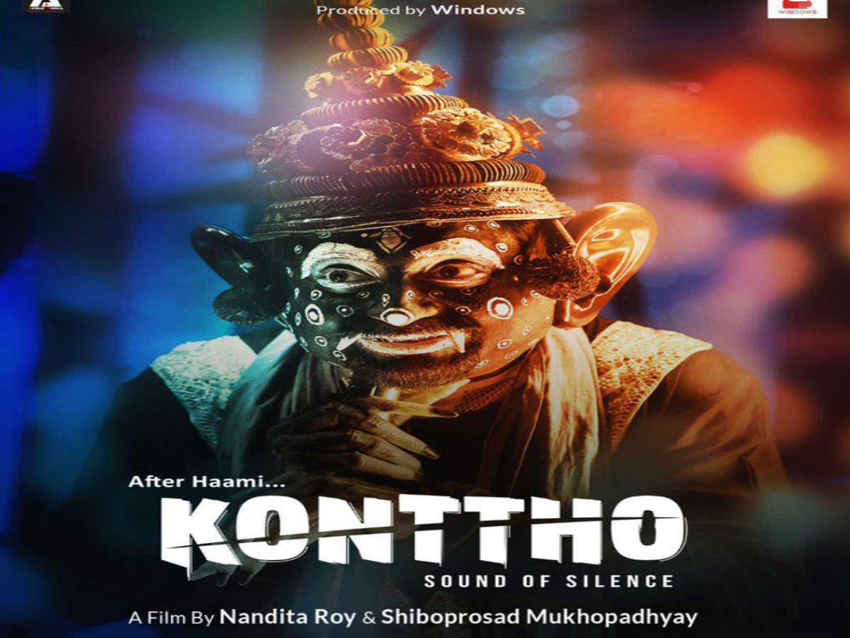 Konttho (2019) Bengali HD Movie