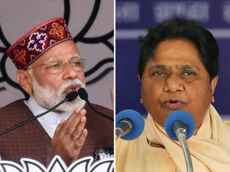 Narendra Modi: 'Crocodile tears', 'dirty politics': PM Modi