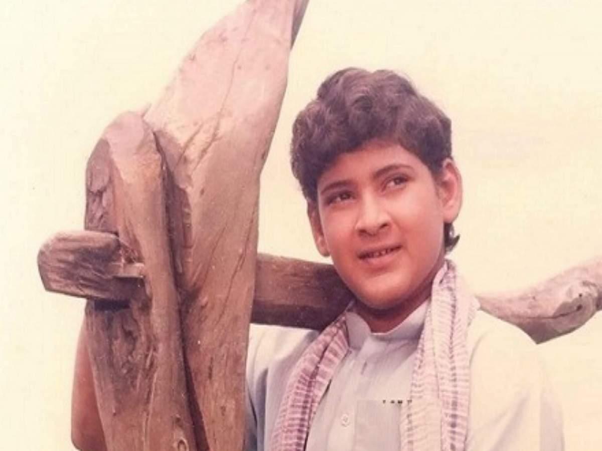 Young Mahesh Babu