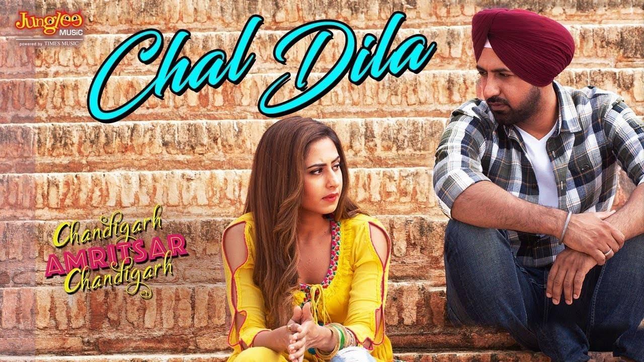 Chandigarh Amritsar Chandigarh | Song - Chal Dila