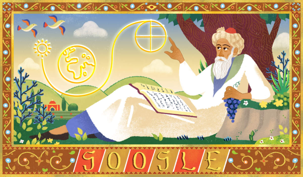 Google Doodle Marks 971st Birth Anniversary Of Persian Mathematician Omar Khayyam