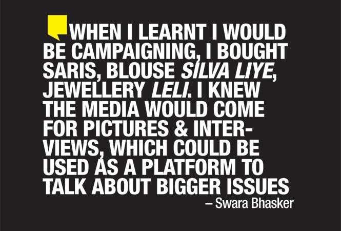 swara-q1