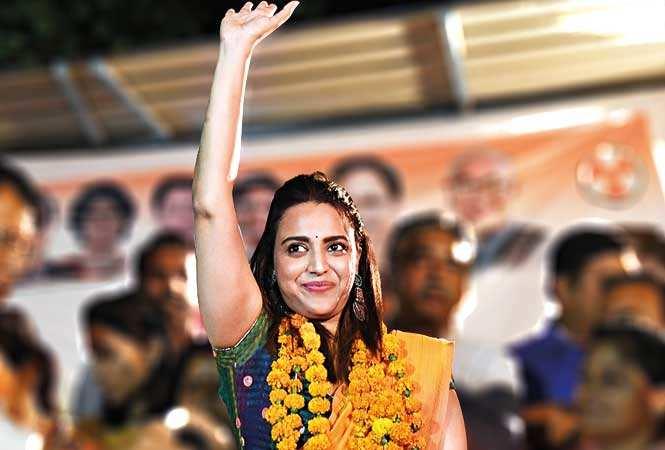 swara-bhopal