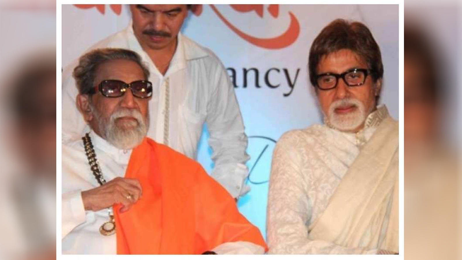 Amitabh Bachchan recounts his bond with Thackeray family