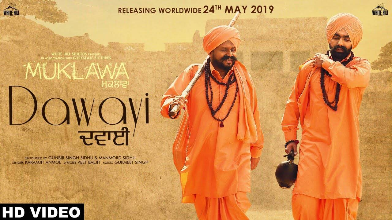Dawayi' from 'Muklawa': Ammy Virk dons various avatars just to get a