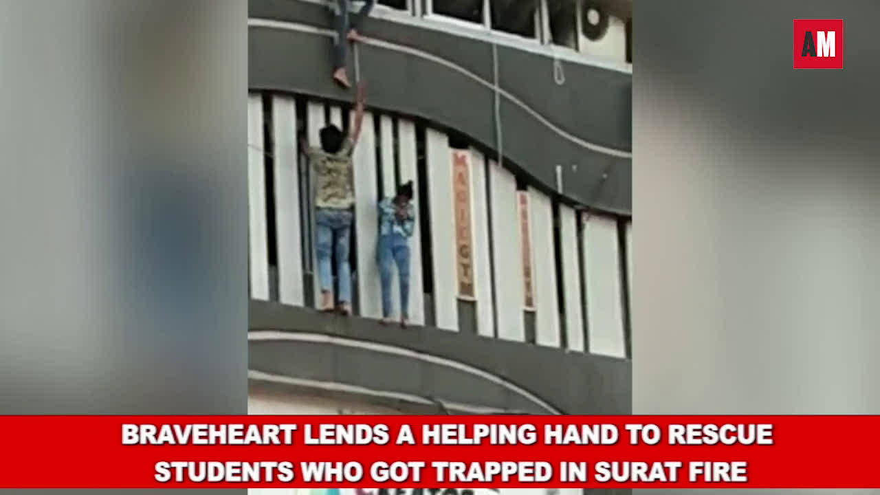 Takshashila Arcade Surat Fire He Risked His Life To Rescue Seven Students