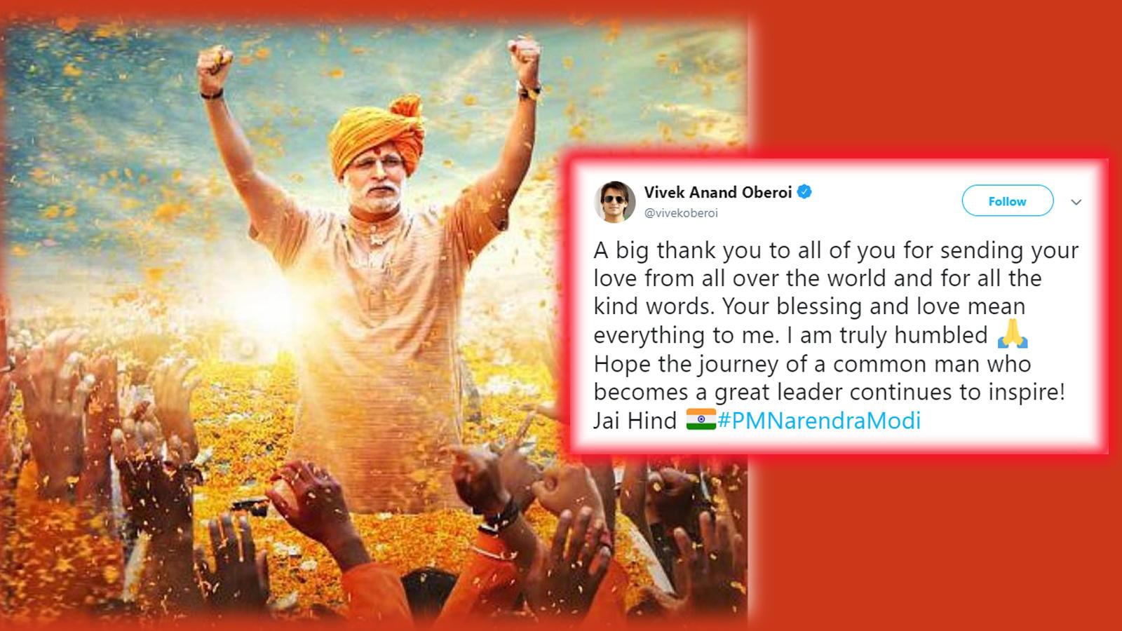 Vivek Oberoi thanks fans for appreciating PM Narendra Modi biopic