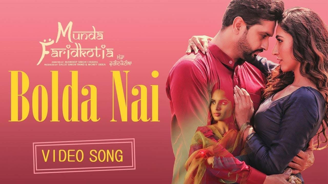 Munda Faridkotia | Song - Bolda Nai