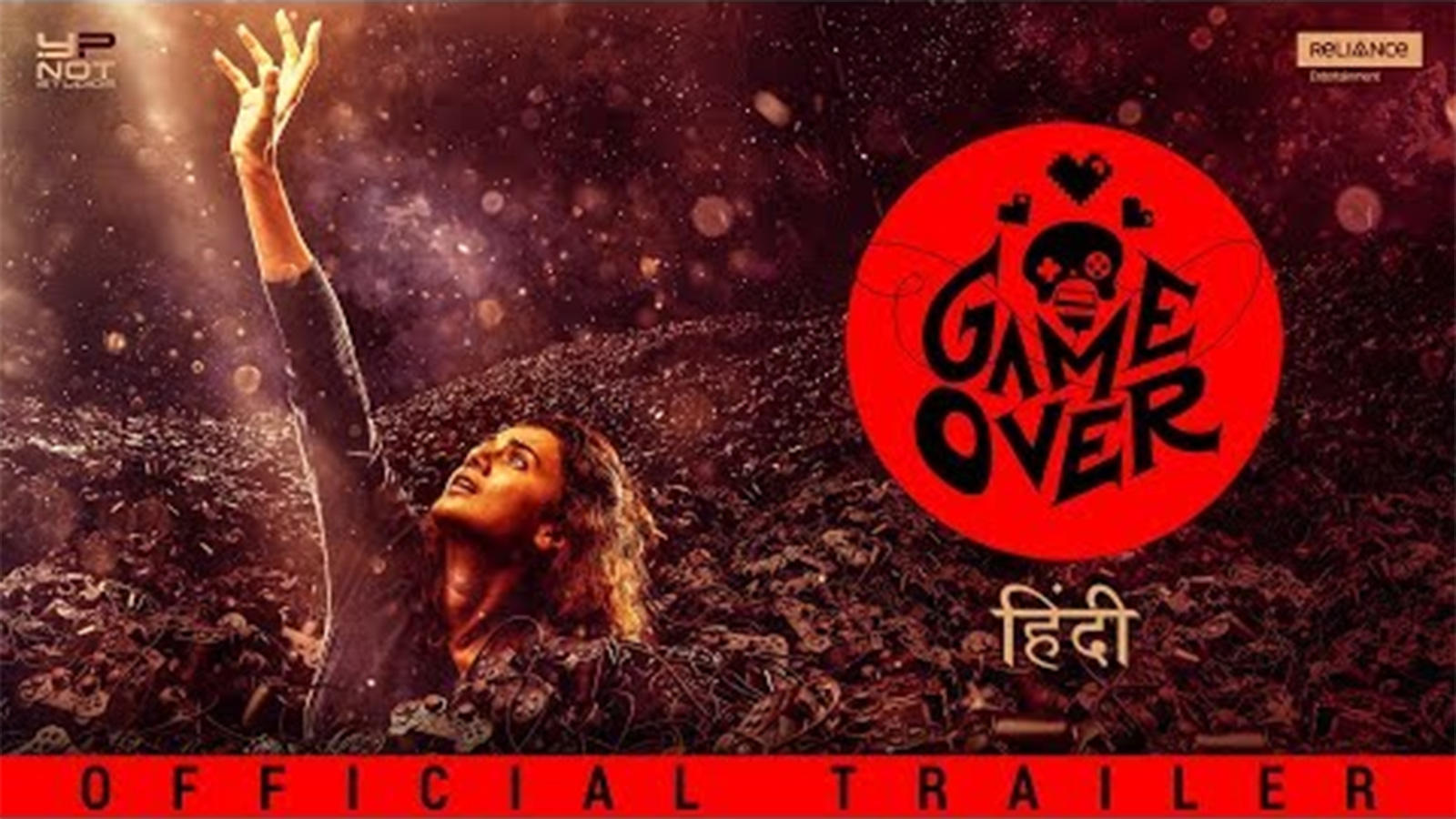 Game Over - Official Hindi Trailer