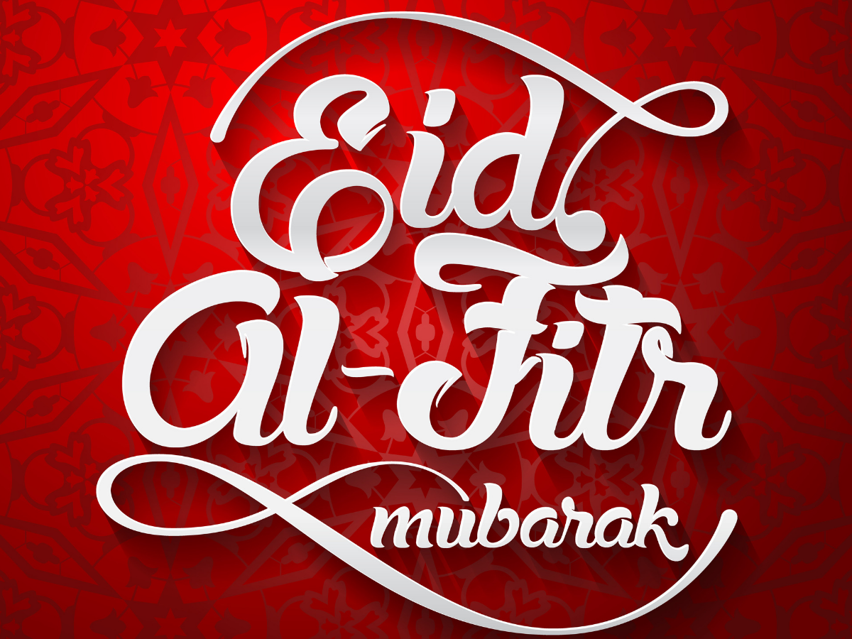 Happy Eid-ul-Fitr 2020: Eid Mubarak Wishes, Messages, Images