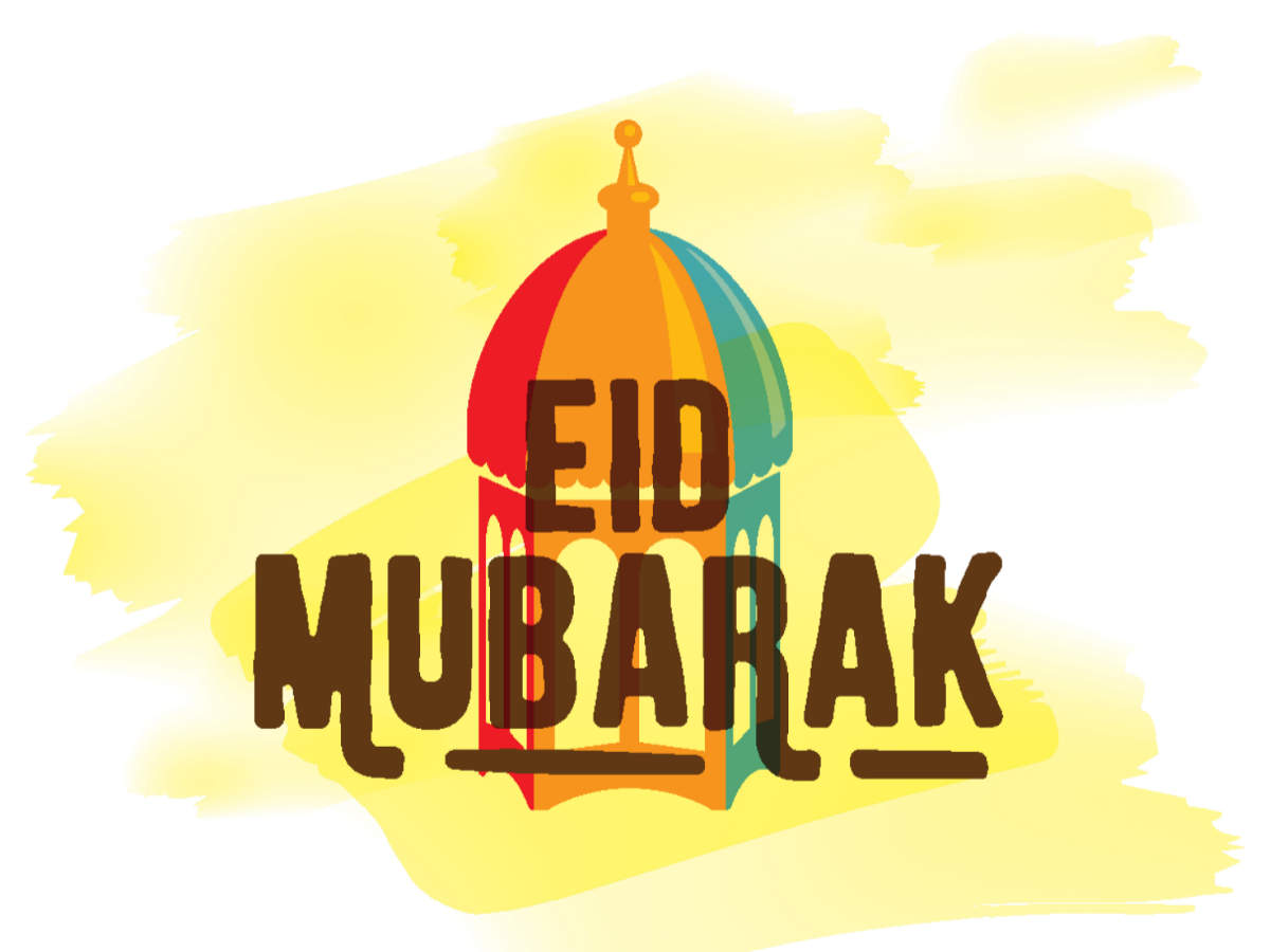 Happy Eid-ul-Fitr Images, Wishes, Messages, Quotes & Status