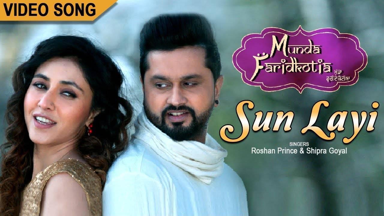 Munda Faridkotia | Song - Sun Layi