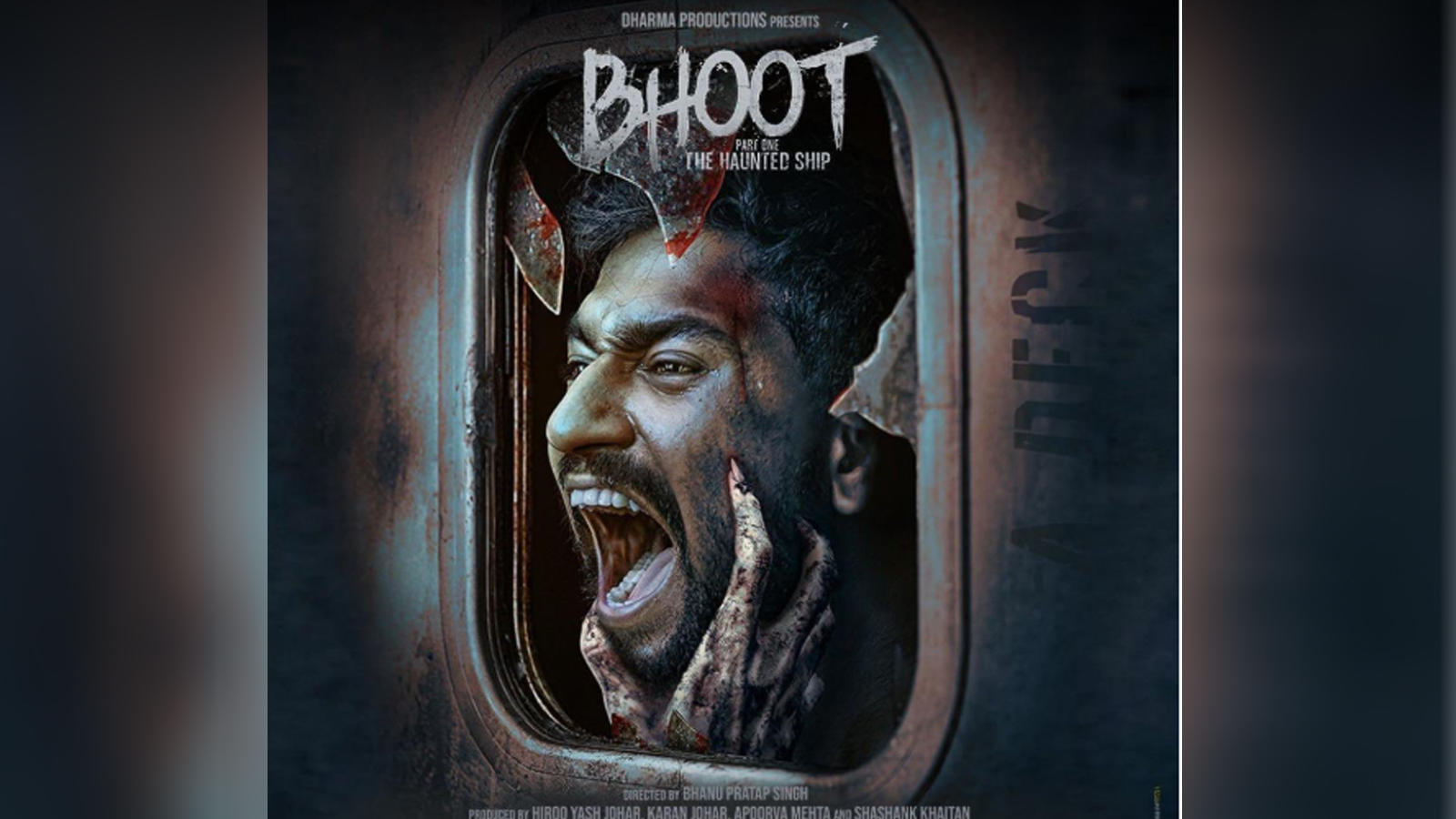 Vicky Kaushal starrer 'Bhoot: Part One - The Haunted Ship' to hit theaters on Nov 15