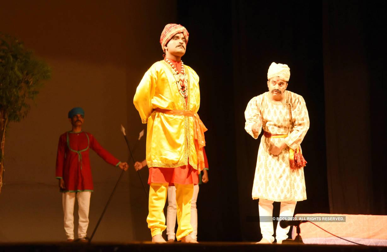 Khejri Ki Beti: A play