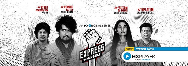 express.banner