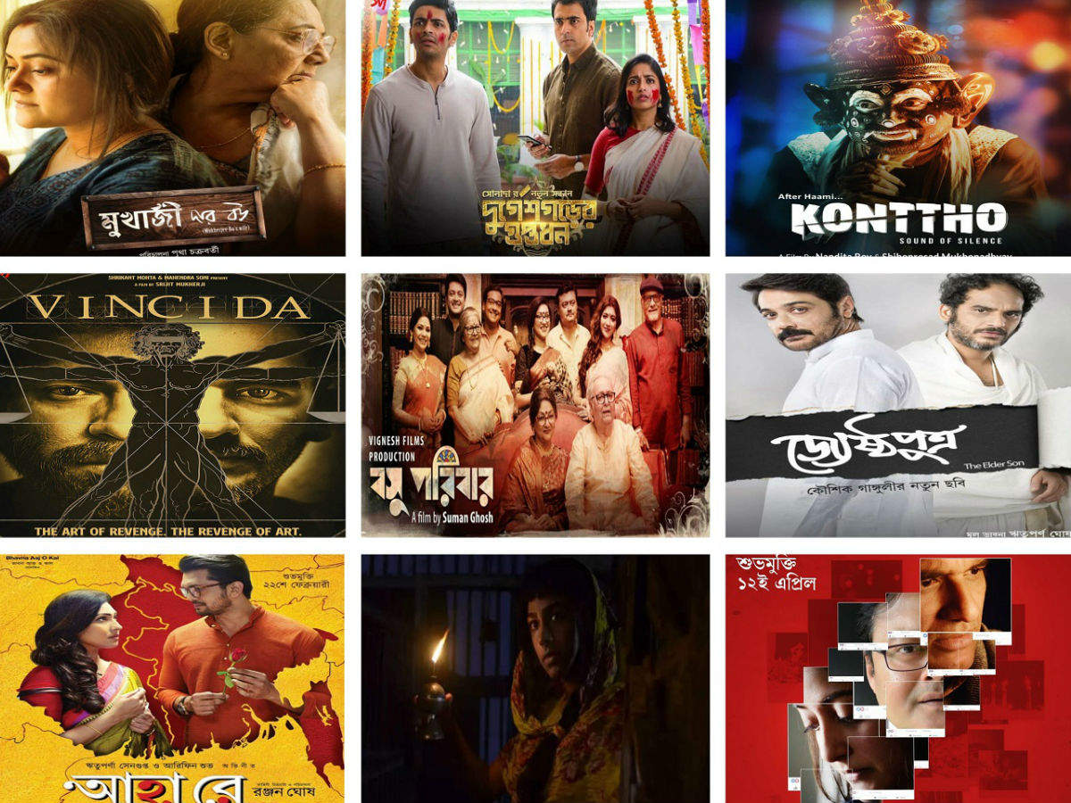 movie 2019 new bangla Films Spearheading Bengali Cinema In 2019 The Times Of India