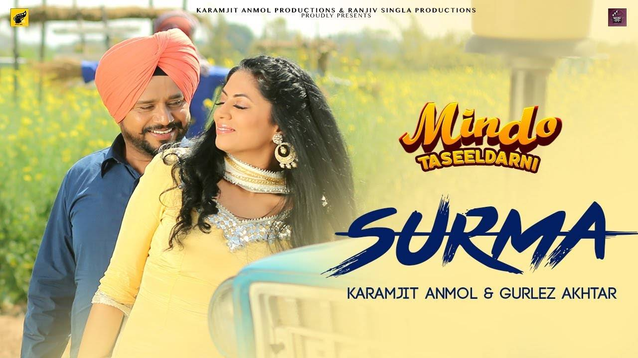 Surma: The peppy flirtatious song from 'Mindo Taseeldarni' is out