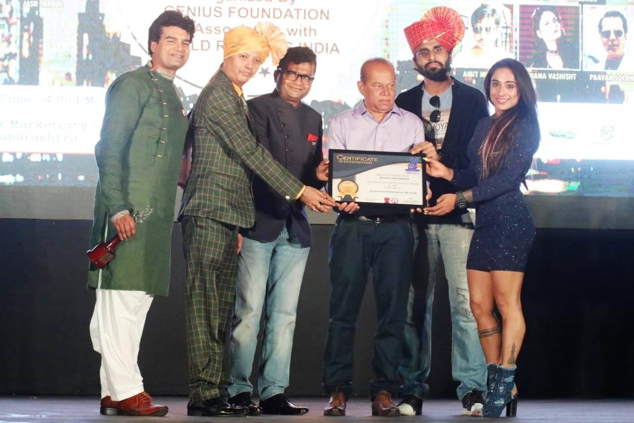 giaa awards ..