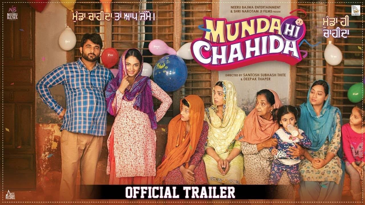 Munda Hi Chahida  - Official Trailer