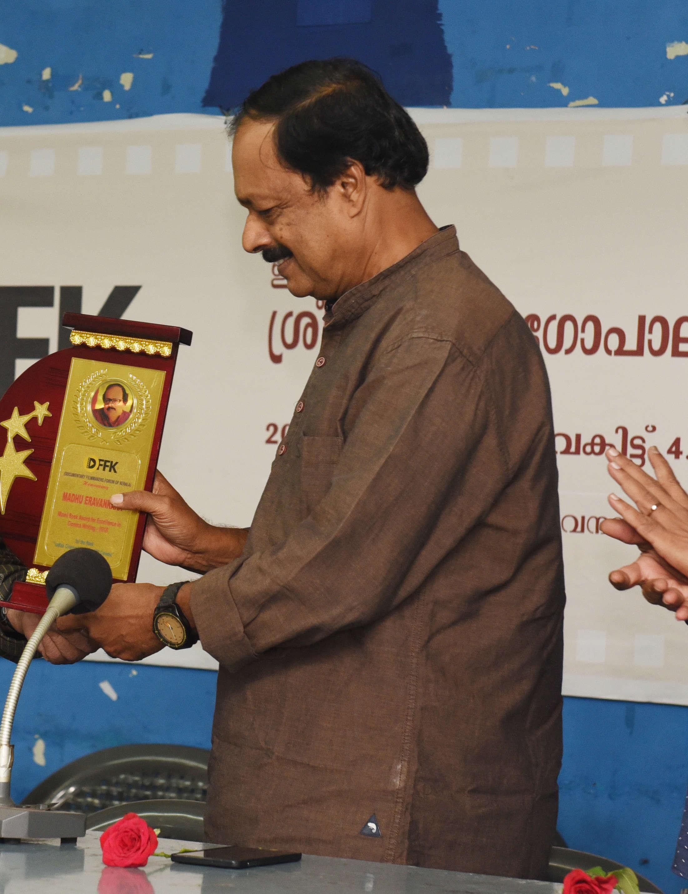 Madhu Ilavangara