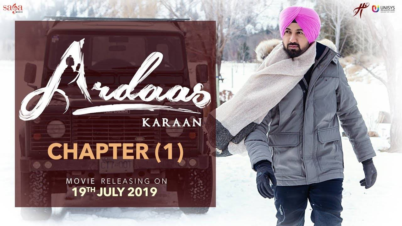Ardaas Karaan : Chapter 1 - Official Trailer