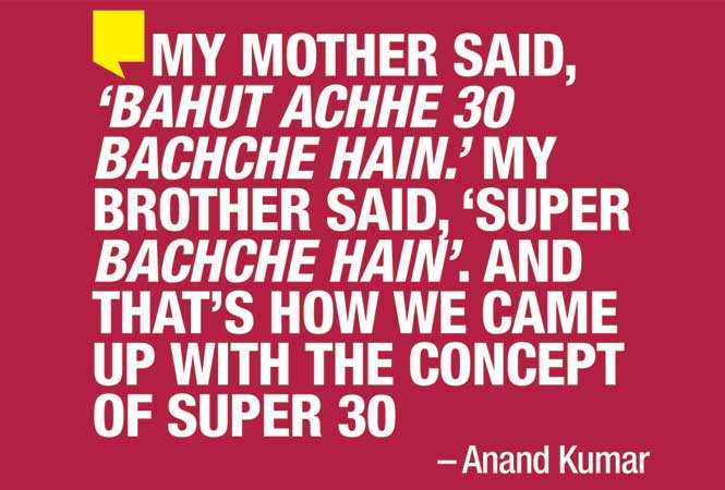 anand-quote
