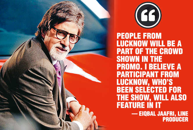 Amitabh Bachchan will shoot promos of KBC in Lucknow (BCCL )