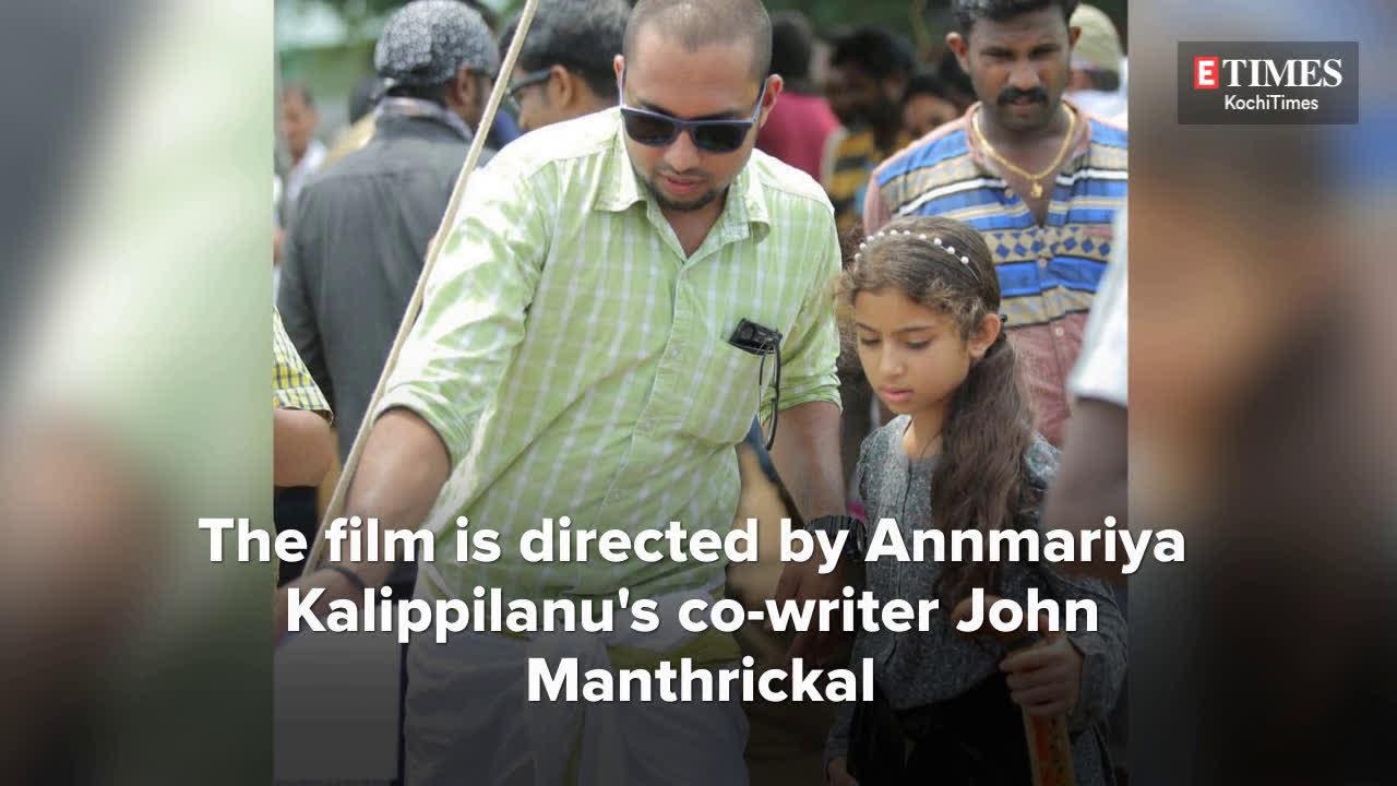 Saiju Kurup- Sabumon movie titled Janamaithri