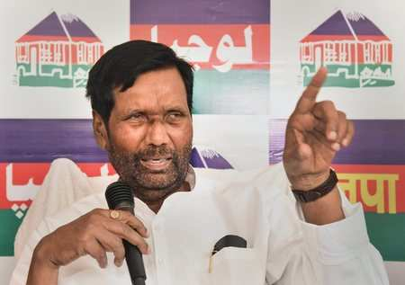 Ram Vilas Paswan Latest News Videos And Ram Vilas Paswan Photos Times Of India